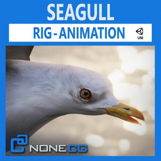 Seagull Unity